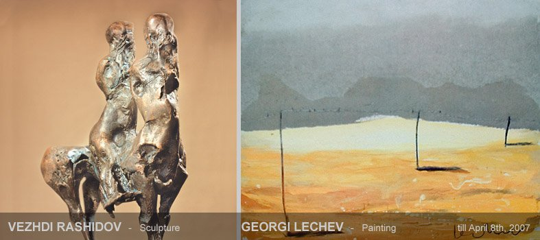 Art Center Berlin / VEZHDI RASHIDOV and GEORGI LECHEV - TANDEM - Painting and Sculpture