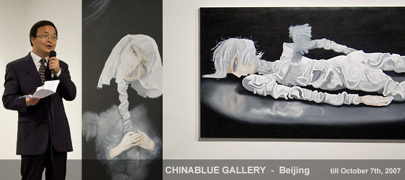 Art Center Berlin / ASIANART - China Blue Gallery, Beijing